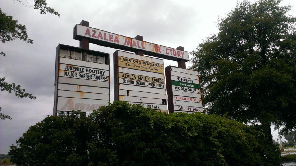 Azalea Mall Directory